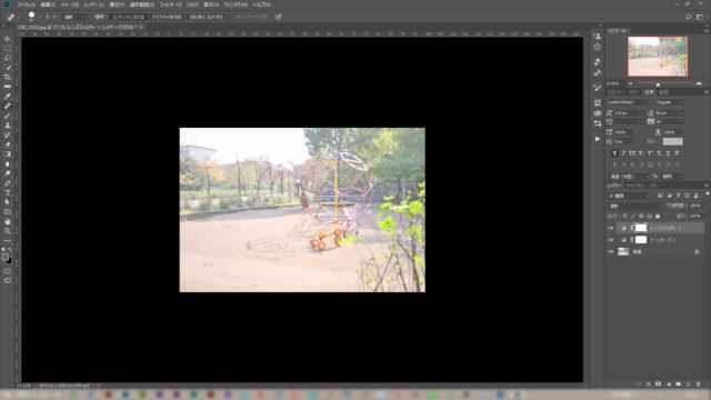 画像編集ソフト Adobe Photoshopの黒背景での画面表示