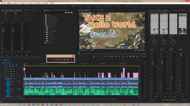 動画編集ソフト Adobe Premiere Proの黒背景での画面表示