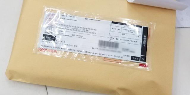 ローソンのレジで専用シールなどを貼っている写真