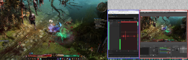 ゲーム収録の様子について(左側:メインのゲーム画面/右側:録音と録画をやっている画面)