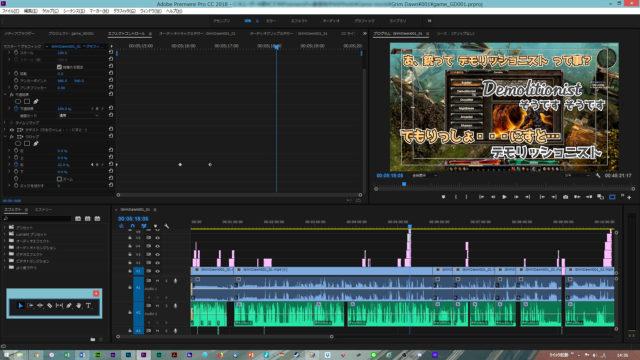 Adobe Premiere Proでゲームを編集している様子。表示されいるデータ内容は、この記事の冒頭で紹介している「Grim Dawn」