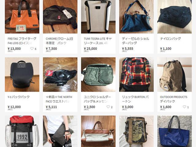 メルカリでメンズバッグを検索した画像