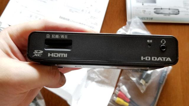 GV-HDRECの下側面画像