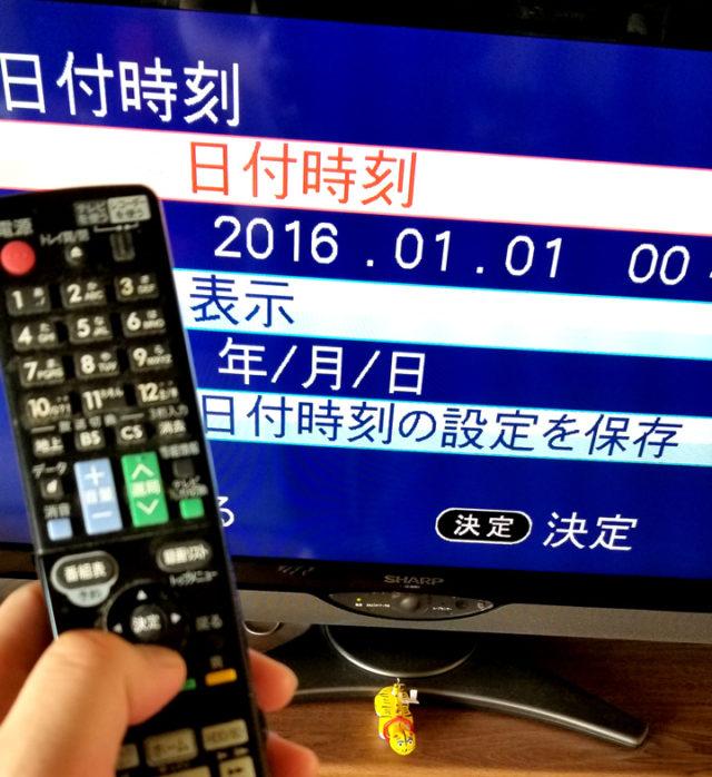 GV-HDRECはテレビリモコンでも操作が可能
