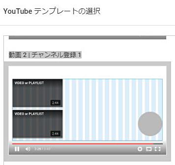 動画2 チャンネル登録1のデザイン