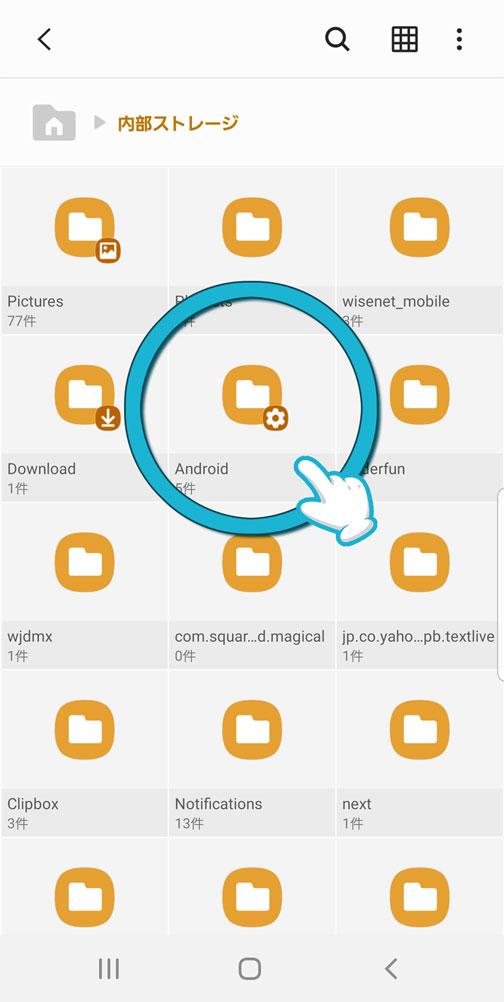 Sexy HDの保存先確認操作(2)